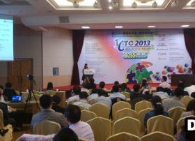圆刚科技—2013杭州ICTC圆满落幕