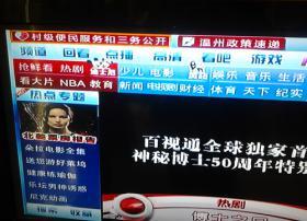 浙江:温州电信走进农村文化礼堂