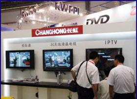 长虹IPTV一体机内置机顶盒