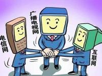 """贵州""""三网融合"""" 可通过微信淘宝网店办理业务"""
