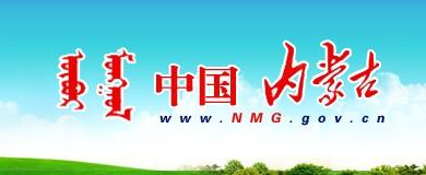 内蒙古移动4G网络试商用 年内覆盖各盟市主要城区