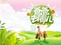 """透视电视湘军""""现象级创新"""""""