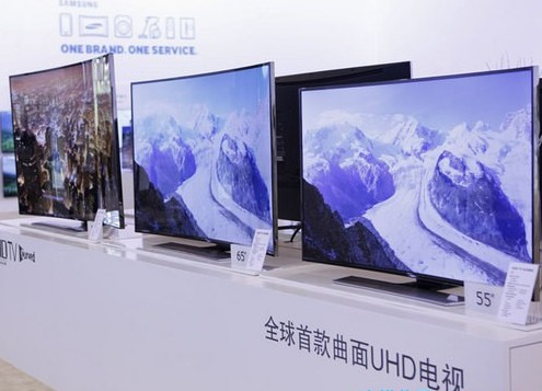 三星发布全球首款曲面UHD TV