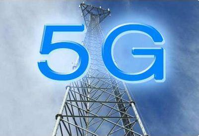 中国移动启动5G研发计划