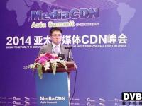 CIBN融合卫星、互联网、广播网构建天地一体全球CDN