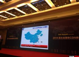 中国电信:IPTV用户超2500万,年收入40亿元