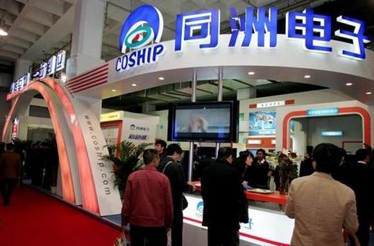 同洲电子布局电视互联网 更名互联科技