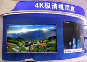 基于DOCSIS 3.1的下一代有线数字电视视频(1)