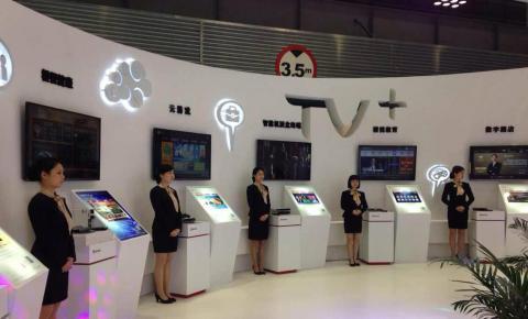 电视新玩法:重庆有线携手1+<font color=