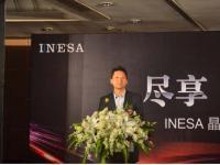 """仪电电子INESA 100寸""""晶绽""""激光电视上市"""