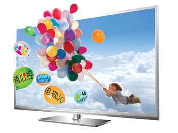 中信国安出资1.6亿,联手湖北广电等发力电视互联网