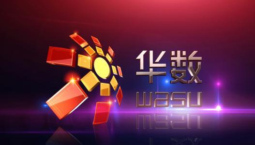华数传媒第一季度净利润增长33.64%,主要受营改增影响