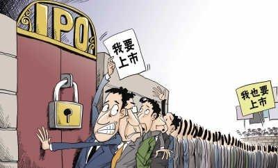 江苏有线证监会IPO获批,即将上市