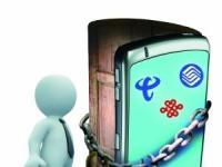 中电信率先推移动转售业务 中下旬批量上市