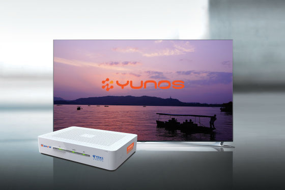 广东电信与阿里达成合作 IPTV智能终端采用YunOS