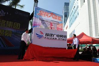福建省高清电视用户数量突破百万户