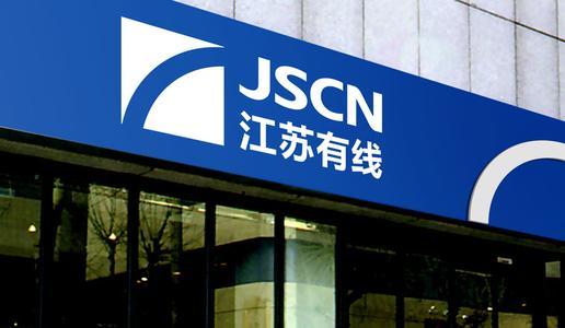 江苏有线募投项目前景不明 30亿押注广电网络项目