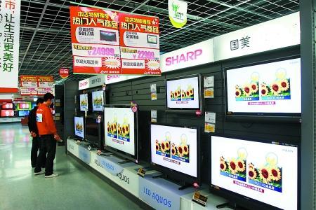 彩电上半年销量下滑9% 智能电视销量占比56%