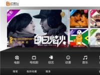 芒果TV服务500万有线用户,与湖南有线开启DVB+OTT全新合作