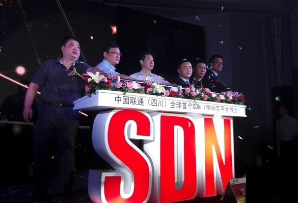 详解全球首个SDN IPRAN落地:联通华为联合创新加速SDN商用进