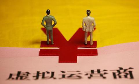 虚拟运营商海外求才 乐语或引入欧洲零售商高管