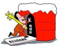 小米、联想加入电信虚商合作伙伴阵营,牌照申请已截止