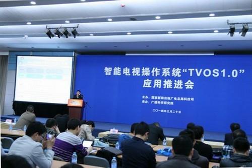 """广电""""强推""""TVOS 行政手段难敌市场趋势"""