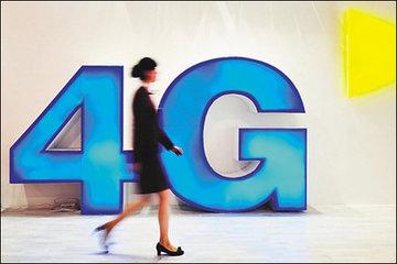 中国电信4G业务为何选择京东电商首发