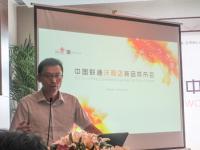 """中国联通沃商店发布新品沃游戏3.0,同时推出""""双百计划"""""""