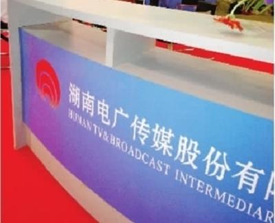电广传媒4.95亿注资珠江数码,持有22.5%股权