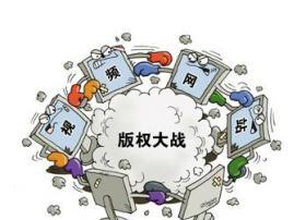 DVBCN周刊:视频版权已成法院审理网络版权案件的重点