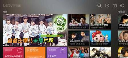乐视网TV版V2.5好评率超八成 口碑成产品试金石