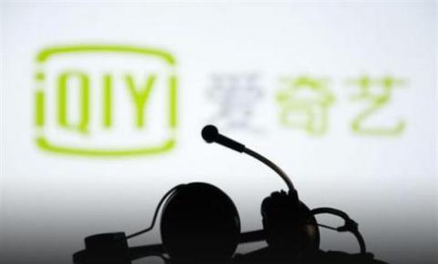 爱奇艺否认推自主品牌电视 强调合作策略