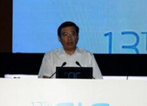 工信部部长苗圩:互联网安全建设从5大方面展开工作