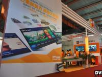 """湖南IPTV亮相BIRTV2014 打造""""互动电视第一选择"""""""