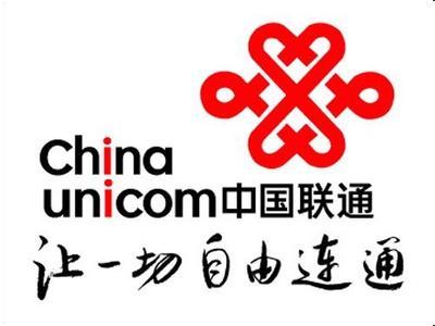 中联通8月新增<font color=