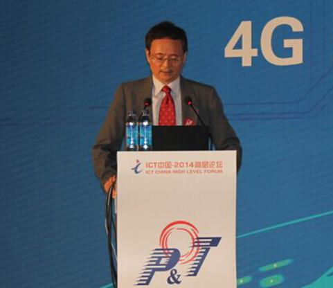 中国电信毕奇:5G并不那么美好