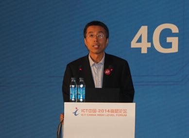 工信部陈立东:4G用户3千万,628款TD-LTE终端产品获得4G进网许可
