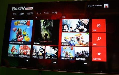 Xbox One 国行版今天正式发售!