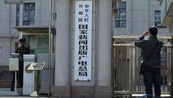 广电总局将加强收视率调查管理
