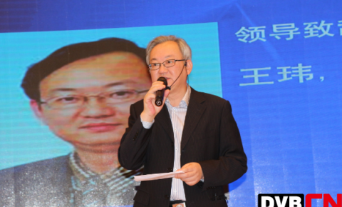 2014亚太OTT峰会:上海市文广局<font color=