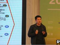 欢网科技CEO吴盛刚:智能电视产业趋势和欢网定位