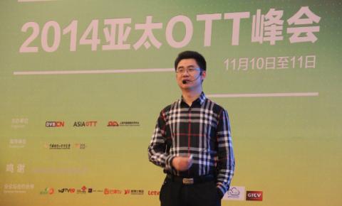 乐视VP&CTO杨永强:生态助力,全屏实力