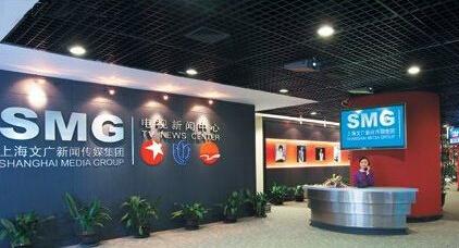 SMG新上市公司组建高管团队