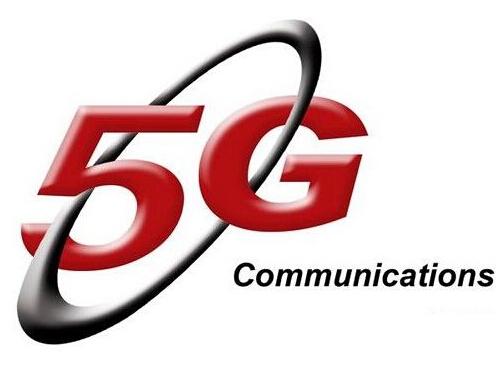 工信部已投3亿启动863计划5G研发项目