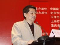 国网副总经理曾庆军:融合智能用户平台的探索