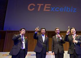 推4G业务 中国电信在澳洲成为虚拟运营商