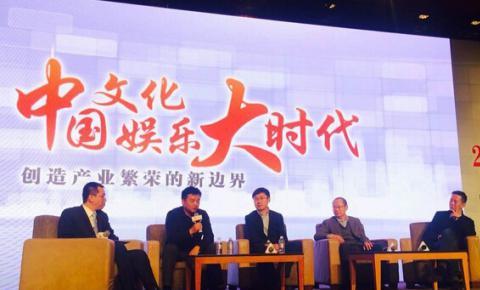 """张若波与龚宇发生""""口角""""  爱奇艺2亿买版权叫醒湖南广电"""