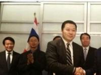 湖南广电与泰国正大集团签署合作意向书