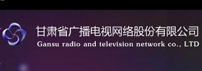 酒钢有线电视网络移交 甘肃省广电网络公司管理